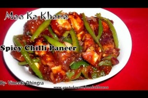 Spicy Chilli Paneer – By- Vineeta Dhingra (OLD)
