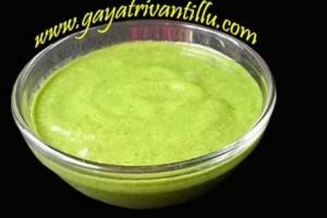 Andhra Recipes – Coriander Chutney – Indian Telugu Vegetarian Food Cuisine Vantalu