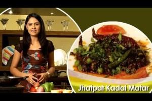 Jhatpat kadai mutter | cooing recipes indian vegetarian |