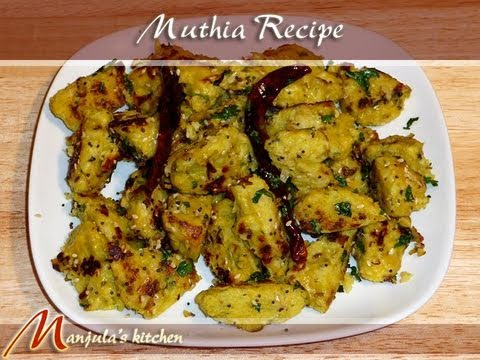 Muthia (Indian Steamed Dumplings) Recipe by Manjula