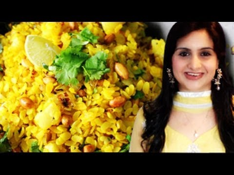 Poha : Indian Breakfast Recipe